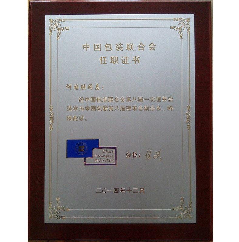 Certification-8