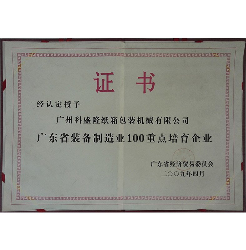 Certification-11