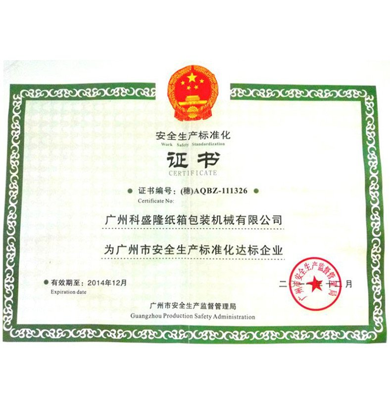 Certification-10