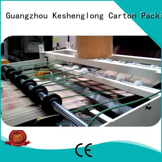 six color four color PFA cardboard box printing machine KeShengLong
